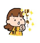 割と使えるダジャレ~日本の名字~第二弾(個別スタンプ:27)