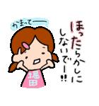 割と使えるダジャレ~日本の名字~第二弾(個別スタンプ:28)