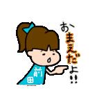 割と使えるダジャレ~日本の名字~第二弾(個別スタンプ:30)