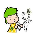 割と使えるダジャレ~日本の名字~第二弾(個別スタンプ:31)