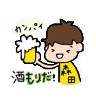 割と使えるダジャレ~日本の名字~第二弾(個別スタンプ:33)