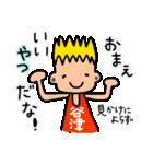 割と使えるダジャレ~日本の名字~第二弾(個別スタンプ:35)