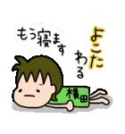 割と使えるダジャレ~日本の名字~第二弾(個別スタンプ:37)
