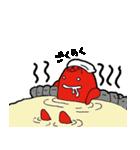 箱車さん キモかわスタンプ(個別スタンプ:5)
