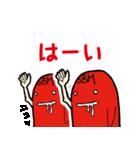 箱車さん キモかわスタンプ(個別スタンプ:7)