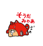 箱車さん キモかわスタンプ(個別スタンプ:8)