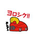 箱車さん キモかわスタンプ(個別スタンプ:9)