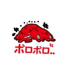 箱車さん キモかわスタンプ(個別スタンプ:14)