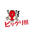 箱車さん キモかわスタンプ(個別スタンプ:15)