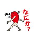 箱車さん キモかわスタンプ(個別スタンプ:27)
