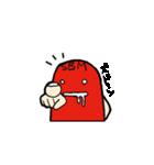 箱車さん キモかわスタンプ(個別スタンプ:28)