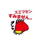 箱車さん キモかわスタンプ(個別スタンプ:30)
