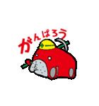 箱車さん キモかわスタンプ(個別スタンプ:34)