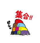 箱車さん キモかわスタンプ(個別スタンプ:35)