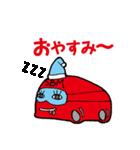 箱車さん キモかわスタンプ(個別スタンプ:36)