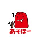 箱車さん キモかわスタンプ(個別スタンプ:37)