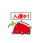 箱車さん キモかわスタンプ(個別スタンプ:39)