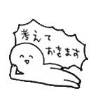 変な白い生物(個別スタンプ:04)