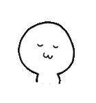 変な白い生物(個別スタンプ:08)
