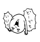 変な白い生物(個別スタンプ:10)