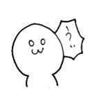 変な白い生物(個別スタンプ:12)