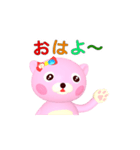 くまポちゃん (動くんです)(個別スタンプ:01)