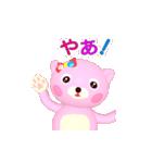 くまポちゃん (動くんです)(個別スタンプ:03)