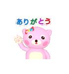 くまポちゃん (動くんです)(個別スタンプ:06)