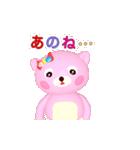 くまポちゃん (動くんです)(個別スタンプ:09)