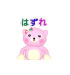くまポちゃん (動くんです)(個別スタンプ:14)