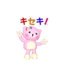 くまポちゃん (動くんです)(個別スタンプ:17)