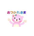 くまポちゃん (動くんです)(個別スタンプ:23)