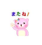くまポちゃん (動くんです)(個別スタンプ:24)