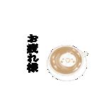 オカメインコのかくれんぼ【スイーツ編】(個別スタンプ:04)