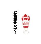 オカメインコのかくれんぼ【スイーツ編】(個別スタンプ:05)