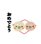 オカメインコのかくれんぼ【スイーツ編】(個別スタンプ:06)