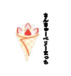 オカメインコのかくれんぼ【スイーツ編】(個別スタンプ:09)