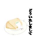 オカメインコのかくれんぼ【スイーツ編】(個別スタンプ:14)