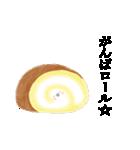 オカメインコのかくれんぼ【スイーツ編】(個別スタンプ:15)