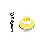 オカメインコのかくれんぼ【スイーツ編】(個別スタンプ:16)