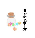 オカメインコのかくれんぼ【スイーツ編】(個別スタンプ:18)
