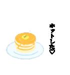 オカメインコのかくれんぼ【スイーツ編】(個別スタンプ:28)