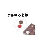 オカメインコのかくれんぼ【スイーツ編】(個別スタンプ:29)