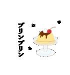 オカメインコのかくれんぼ【スイーツ編】(個別スタンプ:34)
