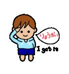 さわやか かーくん1(個別スタンプ:03)