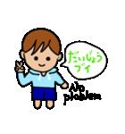 さわやか かーくん1(個別スタンプ:04)