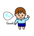 さわやか かーくん1(個別スタンプ:06)