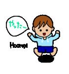 さわやか かーくん1(個別スタンプ:07)