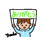 さわやか かーくん1(個別スタンプ:12)