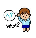 さわやか かーくん1(個別スタンプ:14)